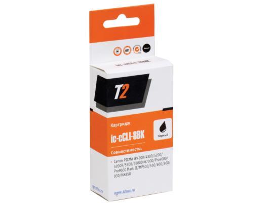 Картридж T2 для Canon IC-CCLI-8BK  Pixma iP4200/4300/5200/Pro9000/MP500/600, черный, с чипом