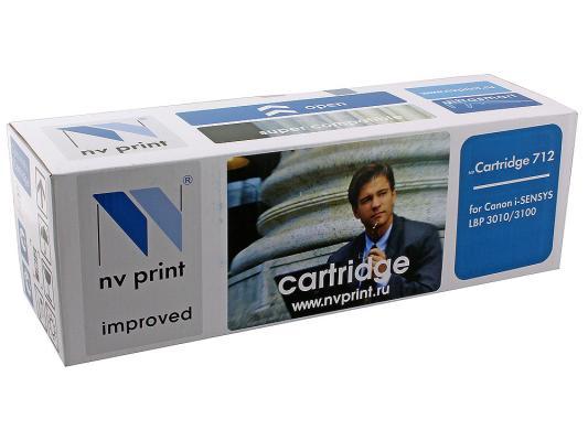 Тонер-картридж NV-Print совместимый с Canon 712 картридж nv print nvp 712 для canon lbp3010 3020 1500 стр