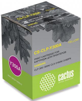 Тонер-картридж Cactus CS-CLP-Y300A для принтеров Samsung CLP-300/300N/CLX-3160N/3160FN, желтый, 1000 стр.