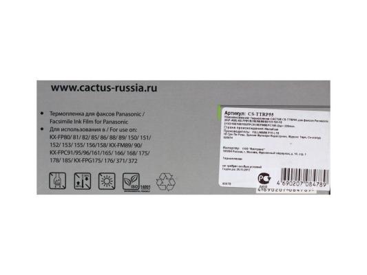 Термопленка Cactus CS-TTRP55 для факсов Panasonic (KXF-A55) KX-FP81/82/85/86/88/90/131/151/15 2/153/155/158/185/FPC91/95/FM90/FC195 (2шт/ 220mm х 50м. fm 88 15 подсвечник тропические лягушки pavone 1146338