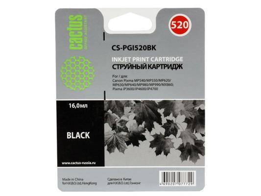 Картридж Cactus CS-PGI520BK для Canon Pixma MP540/ MP550/ MP620/ MP630/ MP640/ MP660/ MP980/ MP990; MX860; iP3600/iP4600/ iP4700, черный, 344 стр., 19 картридж струйный canon pgi 520bk черный для canon ip3600 4600 mp540 620 630 980