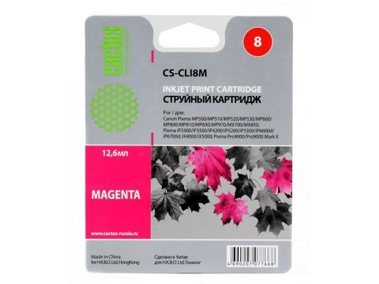 Картридж Cactus CS-CLI8M для Canon Pixma MP470/ MP500/ MP510/ MP520/ MP530/ MP600/ MP800/ MP810/ MP830/ MP970; iP3300/ iP3500/ iP4200/ iP4300/ iP5200/ картридж совместимый для струйных принтеров cactus cs pgi29y желтый для canon pixma pro 1 36мл cs pgi29y