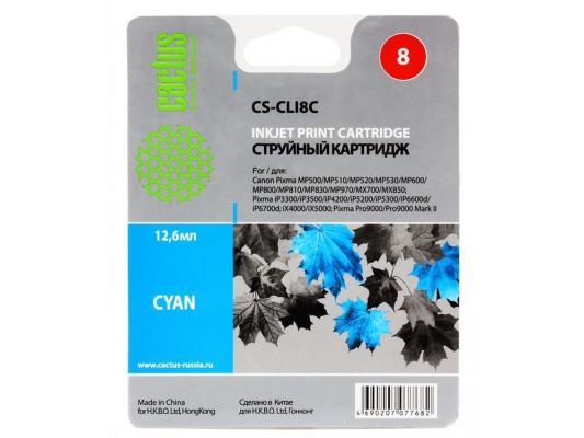 Картридж Cactus CS-CLI8C для Canon Pixma MP470/ MP500/ MP510/ MP520/ MP530/ MP600/ MP800/ MP810/ MP830/ MP970; iP3300/ iP3500/ iP4200/ iP4300/ iP5200/ картридж совместимый для струйных принтеров cactus cs pgi29y желтый для canon pixma pro 1 36мл cs pgi29y
