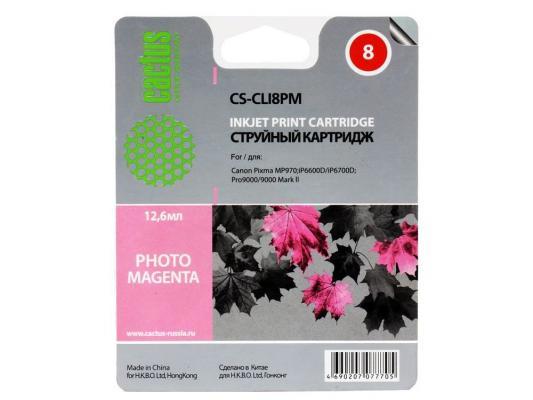 Картридж Cactus CS-8PM Canon Pixma MP970; iP6600D/ iP6700D; Pro9000/ 9000 Mark II, светло-пурпурный, 450 стр., 13 мл.