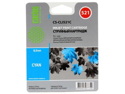 Картридж Cactus CS-CLI521С голубой для Canon Pixma MP540/ MP550/ MP620/ MP630/ MP640/ MP660/ MP980/ MP990; iP3600/ iP4600/ iP4700; MX860 446 стр 5pcs pgi 520 pgi 520 cli 521 ink cartridge for canon mp540 mp550 mp560 mp620 mp630 mp640 mp980 mp990 mx860 mx870 printer ink
