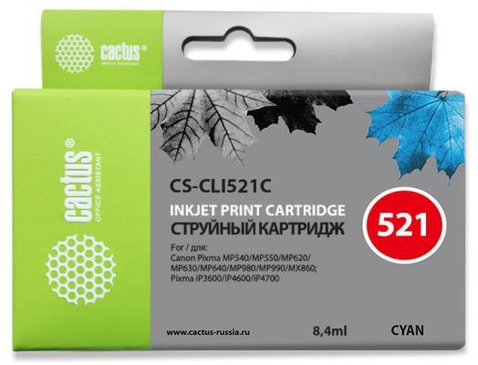 Картридж Cactus CS-CLI521С голубой для Canon Pixma MP540/ MP550/ MP620/ MP630/ MP640/ MP660/ MP980/ MP990; iP3600/ iP4600/ iP4700; MX860 446 стр картридж colouring cg cli 521bk black для canon ip3600 ip4600 mp540 mp620 mp630 mp980