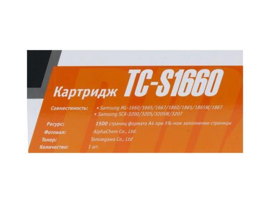 Тонер-картридж T2 для Samsung TC-S1660 Картридж T2 для Samsung ML-1660/1665/1667/1671/1860/1865/1865W/1867/SCX-3200/3205/3205W/3207 (1500 стр.)