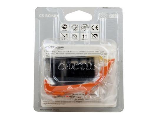 Картридж Cactus  CS-BCI6BK для Canon  i905D/ i950S/ i960x/ i965/ i990/ i9100/ i9950; S800/ S820/ S900/ S9000;  iP600D/ iP8500; JX500; MP750/ MP760; BJ