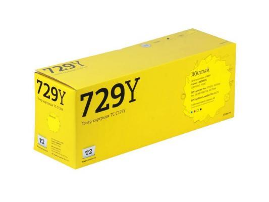Тонер-картридж  T2 для Canon TC-C729Y  для Canon i-Sensys LBP7010C/7018C/HP LJ Pro CP1025/1025nw/Pro 100 MFP M175A/Pro 100 M175nw (1200 стр.) Желтый картридж t2 tc c725 для canon i sensys lbp6000 hp laserjet p1102 1102w pro m1132 m1212nf m1214nfh