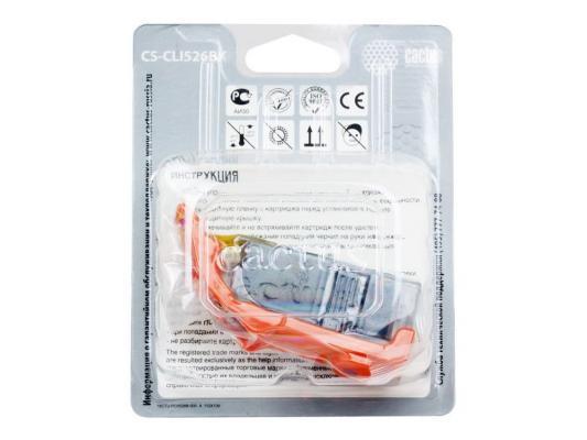Картридж Cactus  CS-CLI526BK для Canon Pixma iP4850/MG5250/MG5150/iX6550/MX885