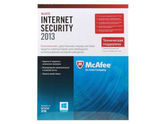 Программное обеспечение McAfee Internet Security 2013 на12 мес на 3 ПК (BOXMIS139MB3RAA)