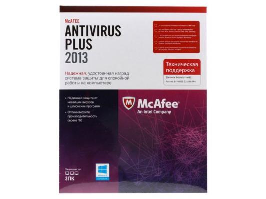 Программное обеспечение McAfee AntiVirus Plus 2013 на 12 мес на 3 ПК (BOXMAV139MB3RAA)