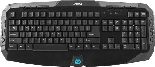 все цены на  Клавиатура Zalman ZM-K300M USB черный  онлайн