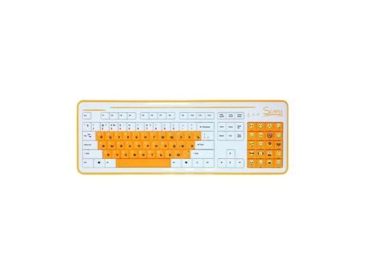 Клавиатура CBR S8 USB белый