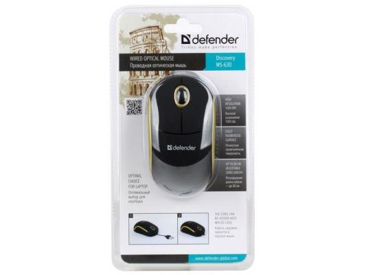 все цены на Мышь проводная Defender Discovery MS-630 жёлтый USB 52633 онлайн