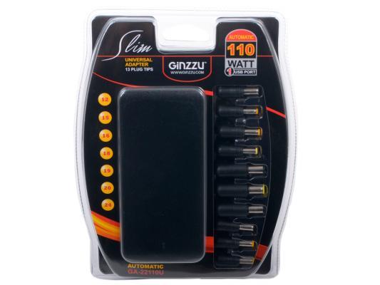 Универсальный адаптер питания для ноутбуков GinzzuGA-22110U (ультраслим, 110W, 1xUSB, 12V-24V, 13 DC-IN)