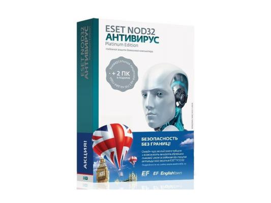 Антивирус Eset NOD32 Platinum Edition - лицензия на 2 года NOD32-ENA-NS(BOX)-2-1 антивирус лучший