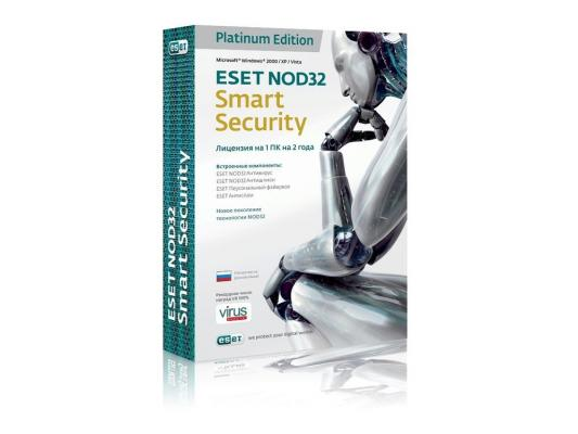 Антивирус Eset NOD32 Smart Security Platinum Edition - лицензия на 2 года (NOD32-ESS-NS(BOX)-2-1) по для сервиса м видео office 365 eset nod32 антивирус 1устр 1 год