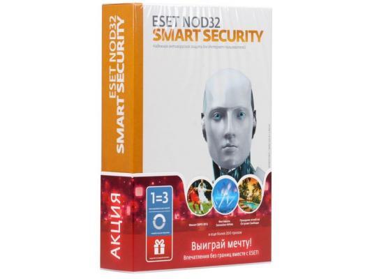 Программное обеспечение ESET NOD32 Smart Security на 12 мес на 3ПК или продление на 20 мес (NOD32-ESS-1220BOX-1-1)