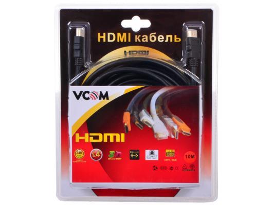 Кабель Vcom HDMI 19M/M ver:1.4-3D, 10m, позолоченные контакты, 2 фильтра Blister