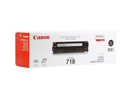 Тонер-картридж Canon 718 BK Sensys MF-8330/8350