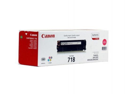 Тонер-картридж Canon 718 M Sensys MF-8330/8350