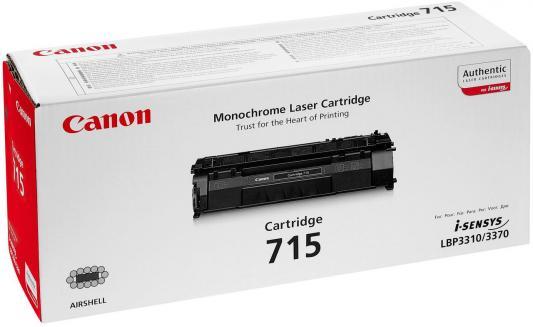 Тонер-картридж Canon 715