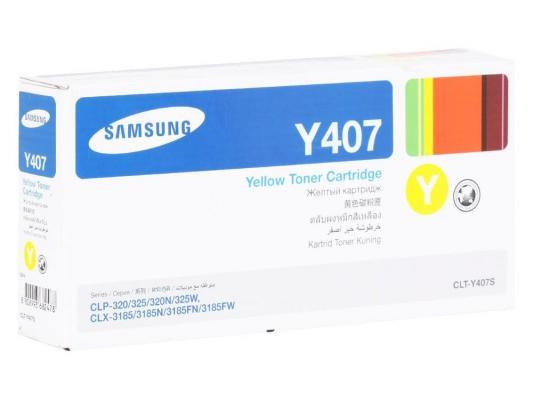 Тонер-картридж Samsung CLT-Y407S кобура кобура gletcher поясная для clt 1911