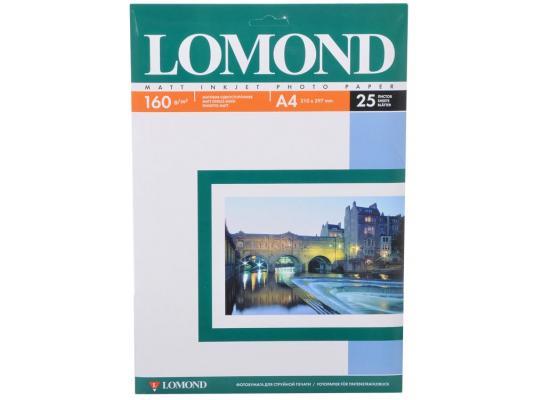 Бумага Lomond 0102031 (A4, 160гр, 25л) Photo Матовая, 1стор.