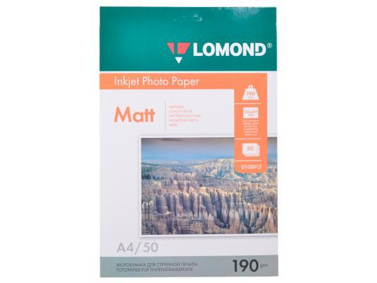 Бумага Lomond  0102015 (A4, 190гр, 50л) Photo Матовая/Матовая