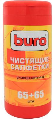 Набор для ухода за техникой BURO BU-Tmix 130 шт