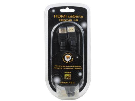 Кабель Konoos HDMI- HDMI, 1.8м, v1.4, 19M/19M,металл, позол.разъемы, экран, блистер KC-HDMI-1.8