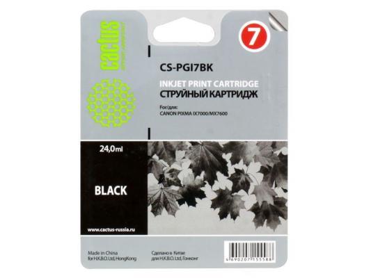 Картридж Cactus CS-PGI7BK  для Canon Pixma MX7600/iX7000, чёрный, 570 стр. 10pcs for canon 570 571 pgi 570 cli 571 compatible ink cartridge for canon pixma mg5750 mg5751 mg5752 mg5753 mg6850 mg6851 6852