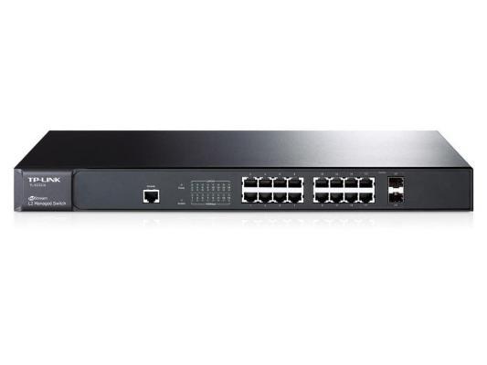 Коммутатор TP-Link TL-SG3216 принт сервер tp link tl ps110p