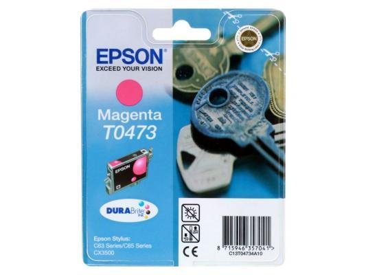 Картинка для Картридж Epson Original T04734A (пурпурный) для Stylus С63/
