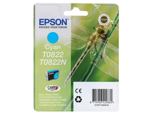 Картридж Epson Original T08224A (голубой) для R270/390/RX590  (C13T11224A10) картридж epson original t08214a черный для r270 390 rx590 c13t11214a10