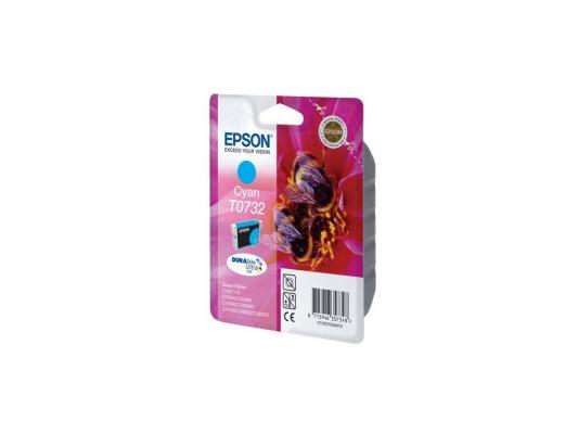 Картридж Epson Original T07324A (T10524A10) (голубой) для С79/СХ3900/4900/5900/7300 цены онлайн