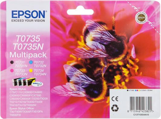 Картридж Epson Original T07354A (T10554A10) комплект для С79/СХ3900/4900/5900/7300