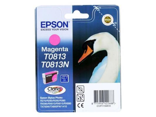 Картридж Epson Original T11134A10 (пурпурный) (замена T08134) для R270/390/RX590 повышенной емкости картридж для принтера epson multipack 16xl набор повышенной емкости