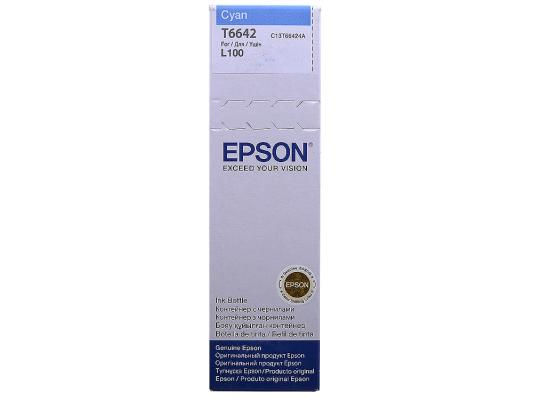 Картридж Epson Original T66424A (голубой) для L100 free shipping 20pcs lot 30f122 30g122 lcd new original