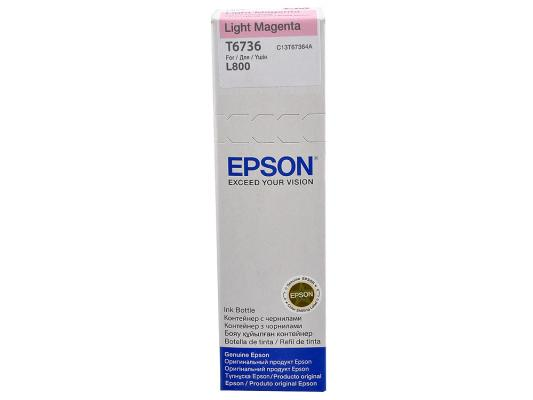 Картридж Epson Original T67364A (светло-пурпурный) для L800 free shipping 10pcs lot ap4509gm 4509gm sop8 offen use laptop p 100% new original