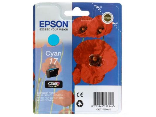 Картридж Epson Original T17024A10 (голубой) Expression Home XP epson expression home xp 330