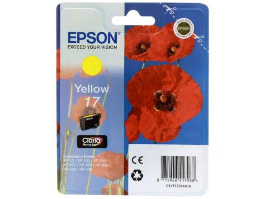 Картридж Epson Original T17044A10 (желтый) Expression Home XP epson expression home xp 330
