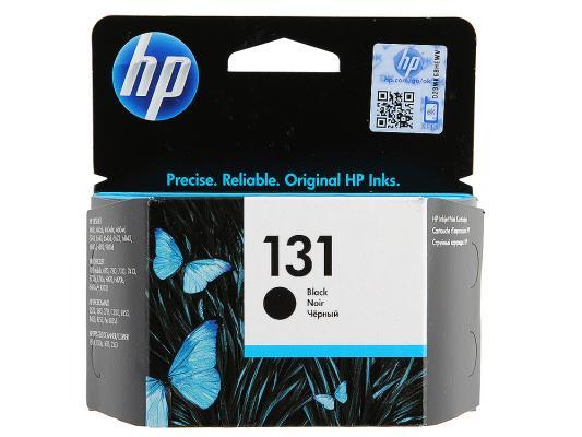 Картридж HP C8765HE (№131) черный 11мл DJ5743/6543/6843, OJ6213/7313/7413, PS2613/2713/8153/8453 картридж cactus cs c8765 131 для hp dj 5743 6543 6843 photosmart 2613 2713 черный