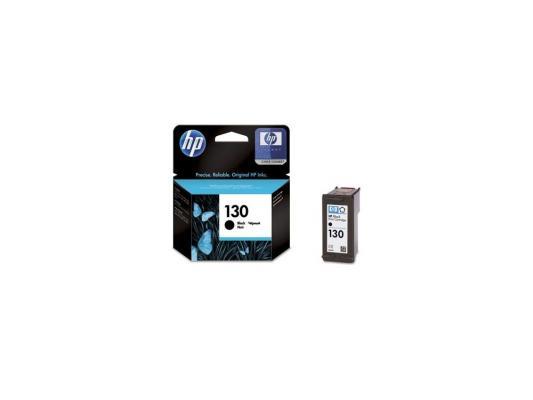 Картридж HP C8767HE (№130) черный 21мл DJ5743/6543/6843, OJ6213/7313/7413, PS2613/2713/8153/8453 чернильный картридж hp 130 c8767he black