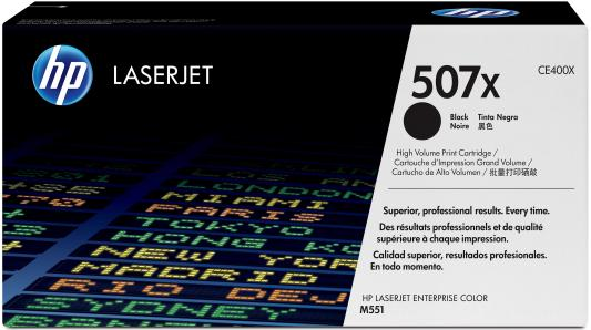 Тонер-картридж HP CE400X (№507X) Черный CLJ M551 повышенной емкости картридж nvp совместимый hp ce402a для clj color m551 6000k жёлтый