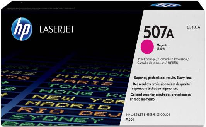 Тонер-картридж HP CE403A (№507A) Пурпурный CLJ M551