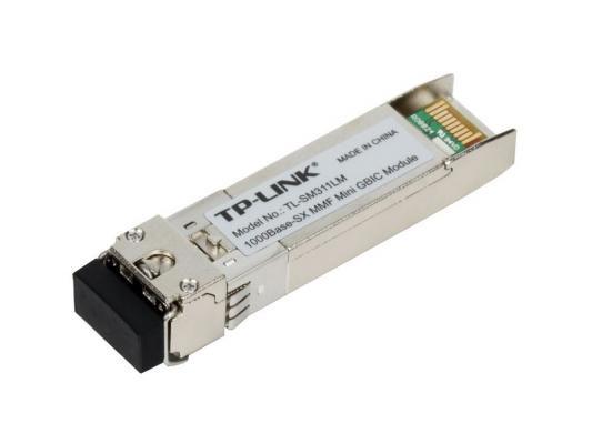 Многомодовый модуль TP-Link TL-SM311LM