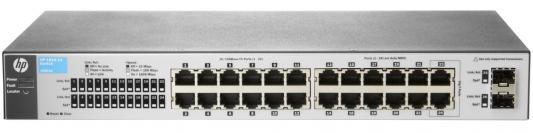 Коммутатор HP J9801A