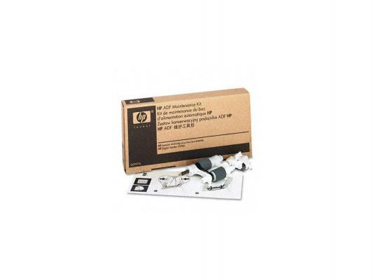 Комплект HP по профил-му уходу за устройством автоподачи оригиналов (Q5997A) HP Maint Kit для HP LJ 4345/M4345/ CLJ 4730/CM4730/DS9200/9250 часы настенные marmiton му му